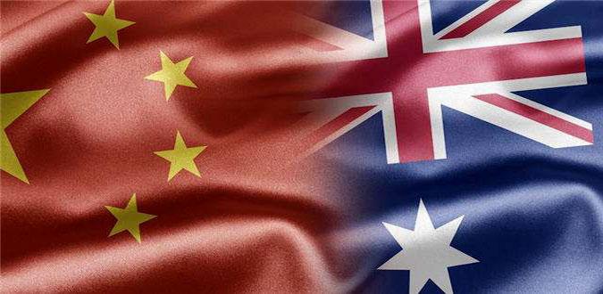 总理出访澳大利亚 两国高层会晤利好跨境电商