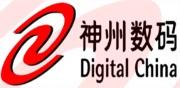 神州数码昆山(淀山湖)电子商务产业园