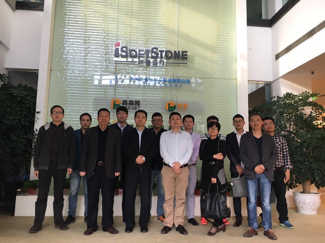 协会走访昆山软通动力信息技术有限公司